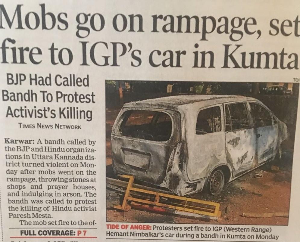 mobs-rampage-car