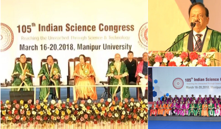 Dr. Harsh Vardhan cites fake claim attributed to Stephen Hawking at the Indian Science Congress