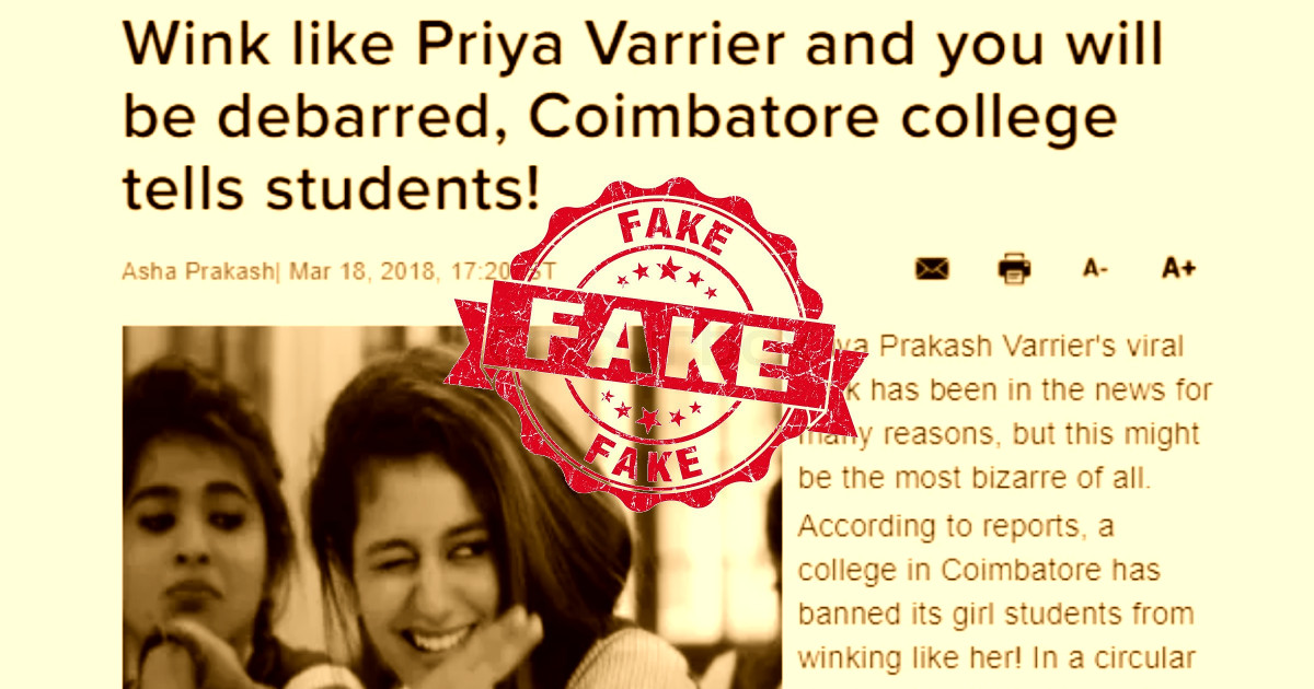 Times of India publishes fake story on college circular about Priya Prakash Varrier