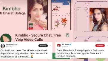 Baba Ramdev's Patanjali pulls a fast one - rebrands an
