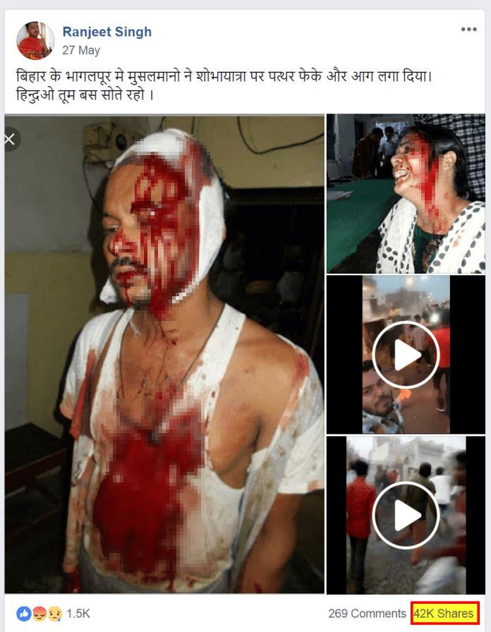 I-Support-Yogi-Adityanath-page-post