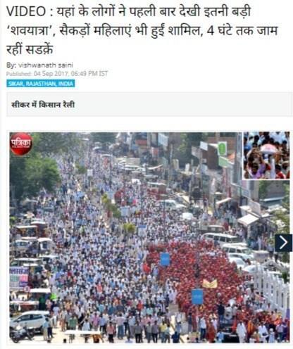 https://i0.wp.com/www.altnews.in/hindi/wp-content/uploads/sites/2/2020/09/WhatsApp-Image-2020-09-15-at-07.44.33.jpeg?resize=416%2C496&ssl=1