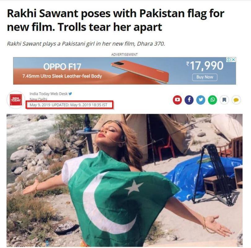 https://i1.wp.com/www.altnews.in/hindi/wp-content/uploads/sites/2/2020/09/rakhi-sawant.jpg?ssl=1