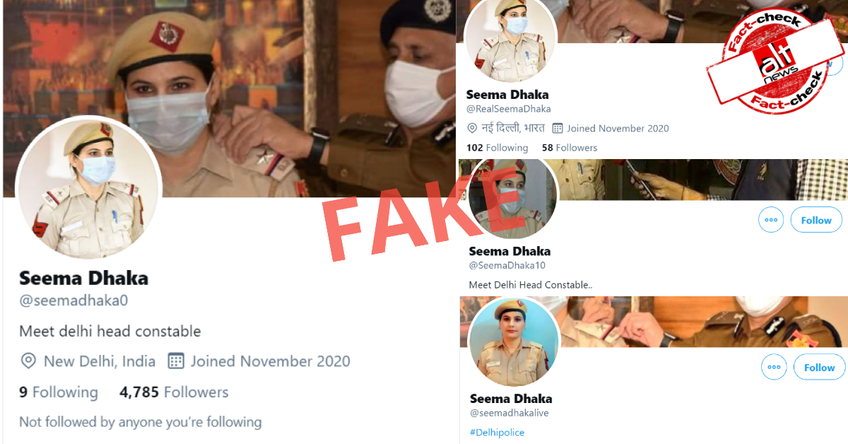 Fake Twitter account created in the name of Delhi cop Seema Dhaka