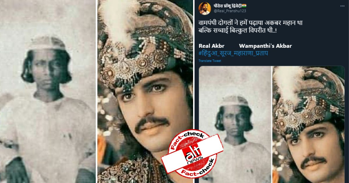 Image of Mirza Shah Abbas falsely shared as Akbar