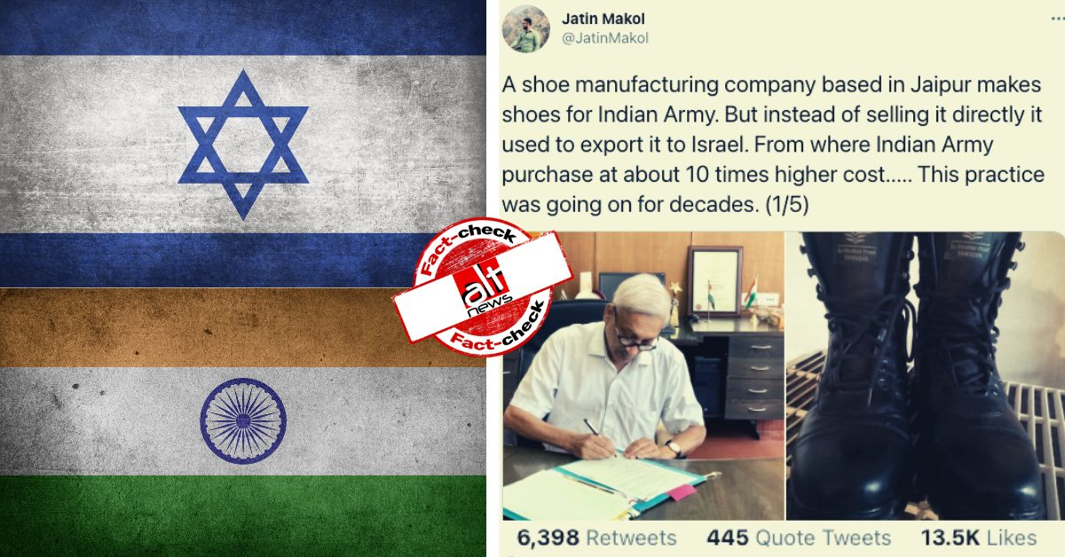 Old hoax about UPA involved in scam related to procurement of army boots revived