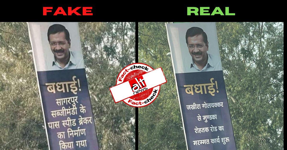 Morphed: Poster of CM Kejriwal congratulating Delhi for a speed breaker