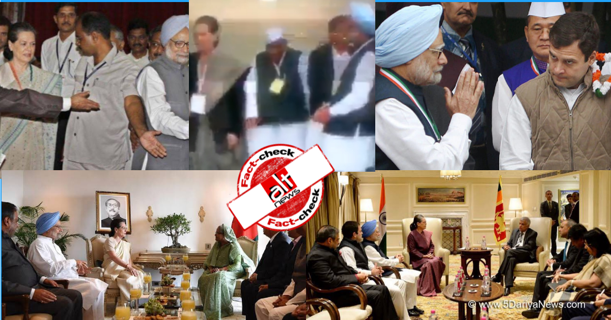 Old visuals shared with misleading claim of Manmohan Singh being 'disrespected' by Gandhis
