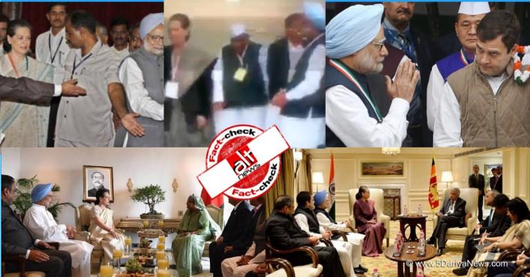 Manmohan Singh FI