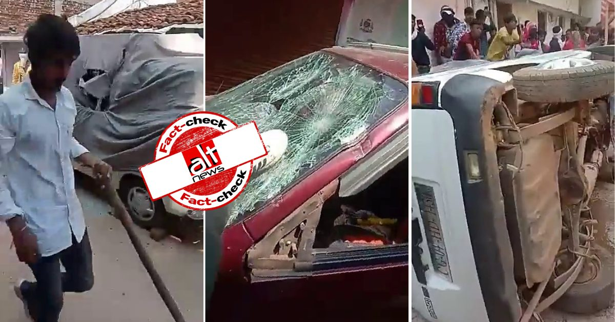Video of cars vandalised is from Chhattisgarh, not UP; unrelated to Durga Puja