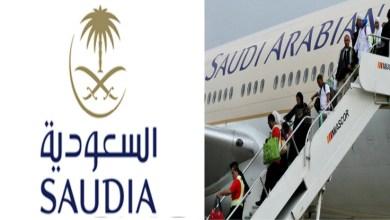 Photo of सऊदी एयरलाइन को लेकर सऊदी अरब ने लिया गया बड़ा फ़ैसला , बहुत जल्द ….