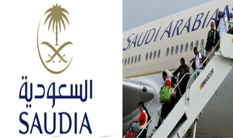 सऊदी एयरलाइन को लेकर सऊदी अरब ने लिया गया बड़ा फ़ैसला , बहुत जल्द ….