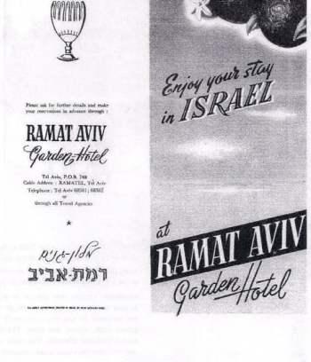 Famiglia Capriotti in Israele - Ramat Aviv
