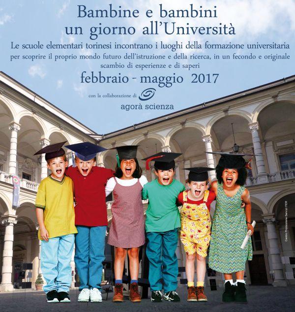 Torino bambine e bambini matricole per un giorno al for Torino da vedere in un giorno