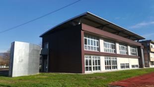 Liceo Majorana