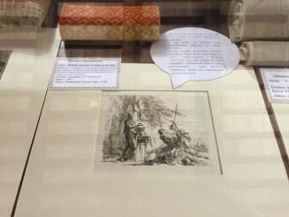 Mostra del libro e stampa a Città di Castello: collaterale di incisioni antiche