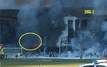 Come appariva la facciata subito dopo la collisione da impatto