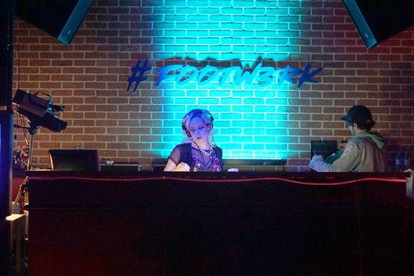 DJ Kilma
