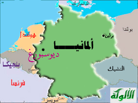 https://i2.wp.com/www.alukah.net/UserFiles/Maps/germany.jpg