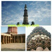कुतुबमीनार का इतिहास Qutab minar history in hindi कुतुबमीनार एशिया की सबसे ऊची मीनार