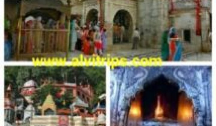ज्वाला देवी मंदिर कांगडा हिमाचल प्रदेश – जोत वाली माता – ज्वाला देवी की कहानी