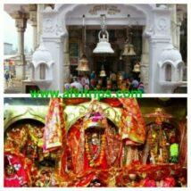 Chamunda devi tample – चामुण्डा देवी का मंदिर कांगडा हिमाचल प्रदेश