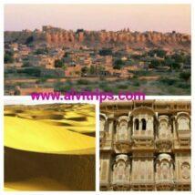 जैसलमेर के दर्शनीय स्थल के सुंदर दृश्य