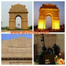 India gate history in hindi – इंडिया गेट दिल्ली भारत का गौरव