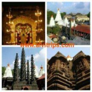 महालक्ष्मी मंदिर के सुंदर दृश्य कोहलापुर पर्यटन