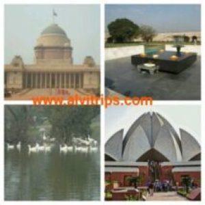 दिल्ली दर्शनीय स्थलो के सुंदर दृश्य