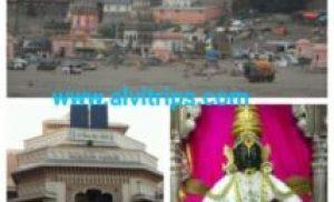 पंढरपुर मंदिर दर्शन – पंढरपुर तीर्थ का इतिहास