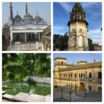 सीतापुर के दर्शनीय स्थल – सीतापुर के टॉप 5 पर्यटन स्थल व तीर्थ स्थल
