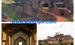 बीदर का किला – बीदर कर्नाटक के टॉप 10 दर्शनीय स्थल