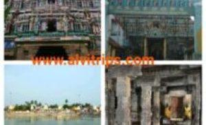 कुंभकोणम मंदिर – कुंभकोणम तमिलनाडु का प्रसिद्ध तीर्थ स्थल
