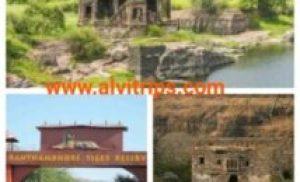 सवाई माधोपुर आकर्षक स्थल – सवाई माधोपुर राजस्थान मे घूमने लायक जगह