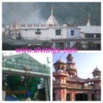 सहारनपुर दर्शनीय स्थलों के सुंदर दृश्य