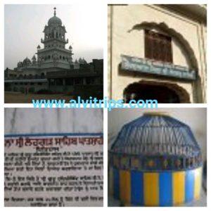 लोहगढ़ साहिब के सुंदर दृश्य