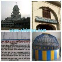 लोहगढ़ साहिब का इतिहास – Lohgarh sahib amritsar panjab