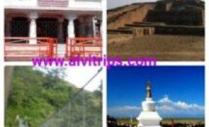 बलरामपुर का इतिहास – हिस्ट्री ऑफ बलरामपुर – बलरामपुर पर्यटन स्थल