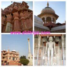 श्रीमहावीर जी धाम राजस्थान के सुंदर दृश्य