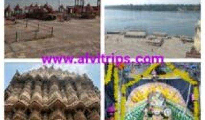 केशवरायपाटन का मंदिर – केशवरायपाटन मंदिर का इतिहास