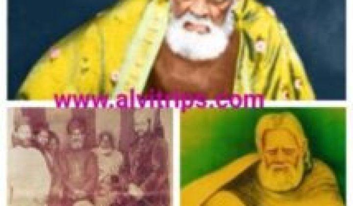 वारिस अली शाह देवा शरीफ – हाजी वारिस अली शाह बायोग्राफी इन हिन्दी