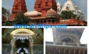 दिल्ली के जैन मंदिर – श्री दिगंबर जैन लाल मंदिर, नया मंदिर, बड़ा मंदिर दिल्ली