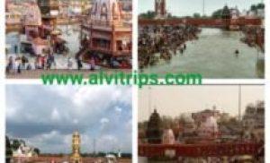 हरिद्वार ( मोक्षं की प्राप्ति) haridwar sapt puri teerth in hindi