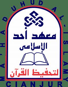 Logo Uhud Baru