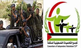 شرطة غزة تجمع الشخصيات المستقلة