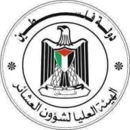الهيئة العليا لشؤون العشائر