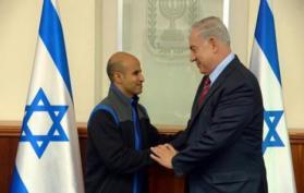 معلومات تكشف لاول مرة عن وحدة تشغيل الجواسيس الاسرائيلية