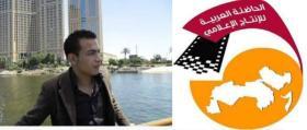 الحاضنة العربية للإنتاج الإعلامي وموقعها الأخباري ينعون الفقيد بلال عاكف المصري