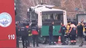 مقتل 15 شخصا بينهم أطفال في انقلاب حافلة تقل مهاجرين غرب تركيا